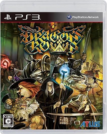 Amazon | ドラゴンズクラウン - PS3 | ゲームソフト