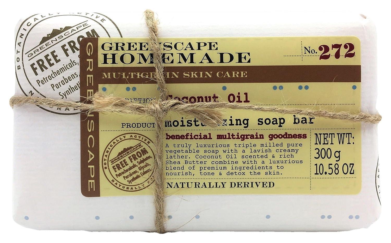 Amazon.com   Greenscape Coconut Oil Moisturizing Soap Bar - 10.58 oz    Beauty 0b4ddc7b3df