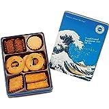 クッキー缶 浮世絵(富士山(北斎))