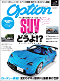 Option (オプション) 2018年 7月号 [雑誌]