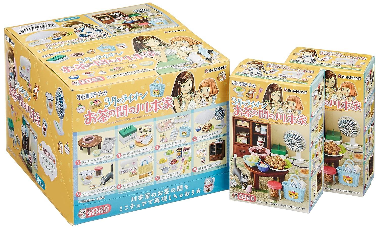 3月のライオン お茶の間の川本家 BOX商品 1BOX = 8個入り、全8種類 B01GRN0B98