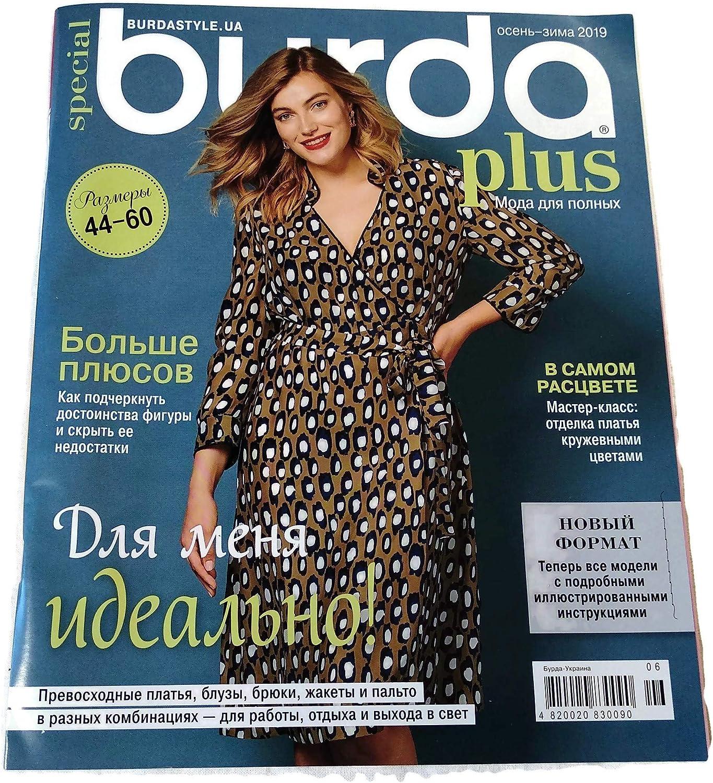 Burda Plus 2019 Revista De Otono E Invierno En Ruso 44 60 Xl Patrones De Costura De Gran Tamano Amazon Es Hogar