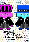YOUは何しに?タッキー&翼CONCERT そこにタキツバが私を待っている 正月は東京・大阪へ(DVD2枚組)
