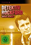 Detektiv Rockford - Staffel 6 [3 DVDs]