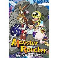 Monster Rancher: Complete Season 3 (4pc) [DVD] [Region 1] [NTSC] [US Import]