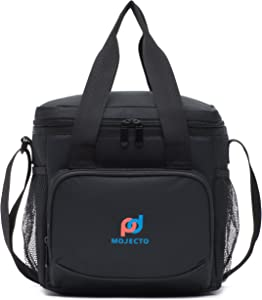Cooler Lunch Bag (10 x9.5 x7 Inches) - 600D Strong Polyester Fabric, Thick Peva Liner, Multiple Pockets And Strong Zippers. For School, Office, Sports. Picnics.