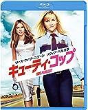 キューティ・コップ ブルーレイ&DVDセット(初回限定生産/2枚組) [Blu-ray]