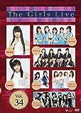 The Girls Live Vol.34 [DVD]