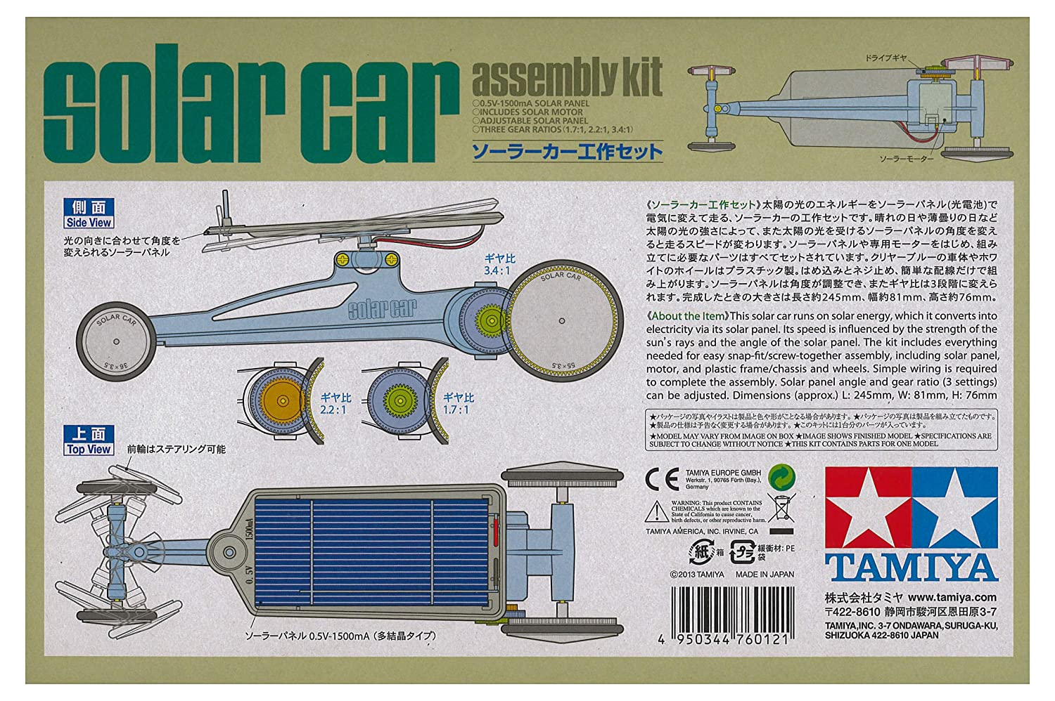 Tamiya Solar Car Assembly Kit Clear Blue Body Toys Games Diagram