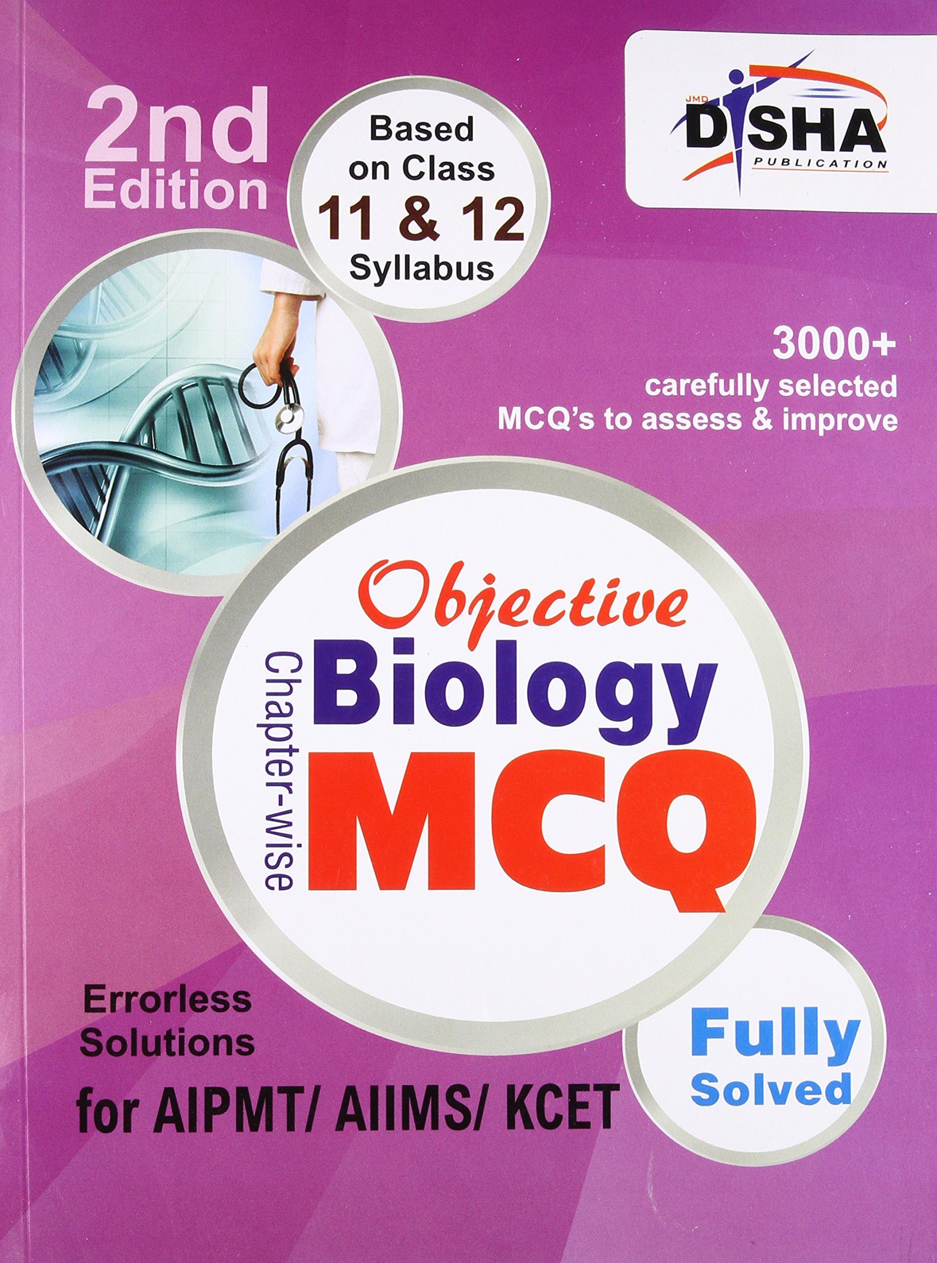 Buy Objective Biology - Chapter-wise MCQ for AIPMT/ AIIMS
