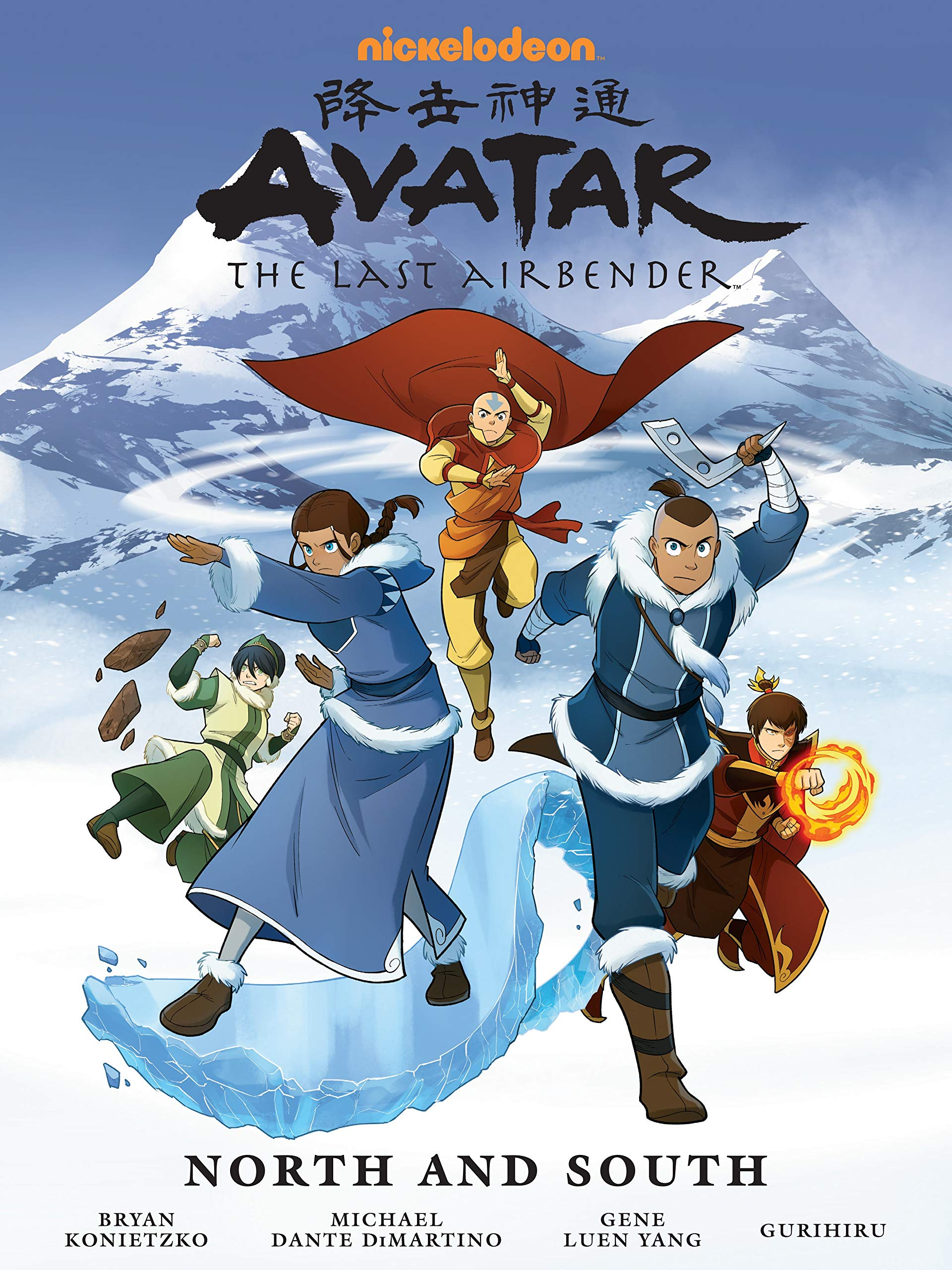 Avatar: The Last Airbender--North and South Library Edition by Avatar: The Last Airbender