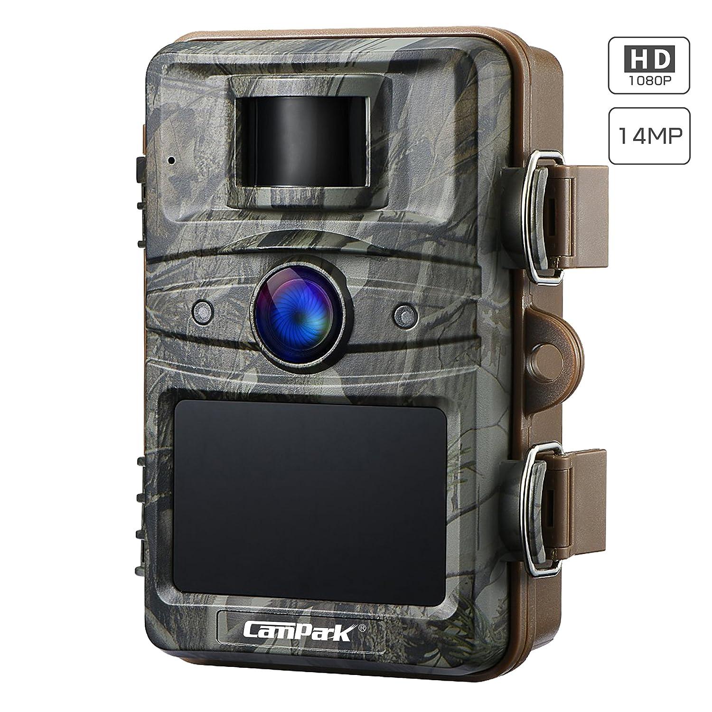 Campark Cámara de Caza 14MP 1080P HD Trail Cámara con 44pcs IR LED Invisible Visión Nocturna Distancia de disparo hasta 20M IP66 Impermeable Cámara de Animal Salvaje con 2.4 '' LCD T70