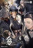 Fate/Grand Order コミックアラカルト XI (角川コミックス・エース)