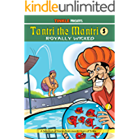 TANTRI THE MANTRI (VOL -5) : TINKLE COLLECTION (TANTRI THE MANTRI : TINKLE COLLECTION)