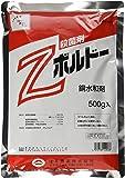 日本農薬 殺菌剤 Zボルドー水和剤 500g