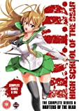 High School of the Dead: Drifters Of The Dead Edition (Series & OVA) [DVD]