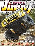 Jimny SUPER SUZY (ジムニースーパースージー) 2010年 04月号 [雑誌]