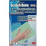 スコッチブライト ふきん 高機能ワイピングクロス 32X36cm 緑 WC5000 GRE 32