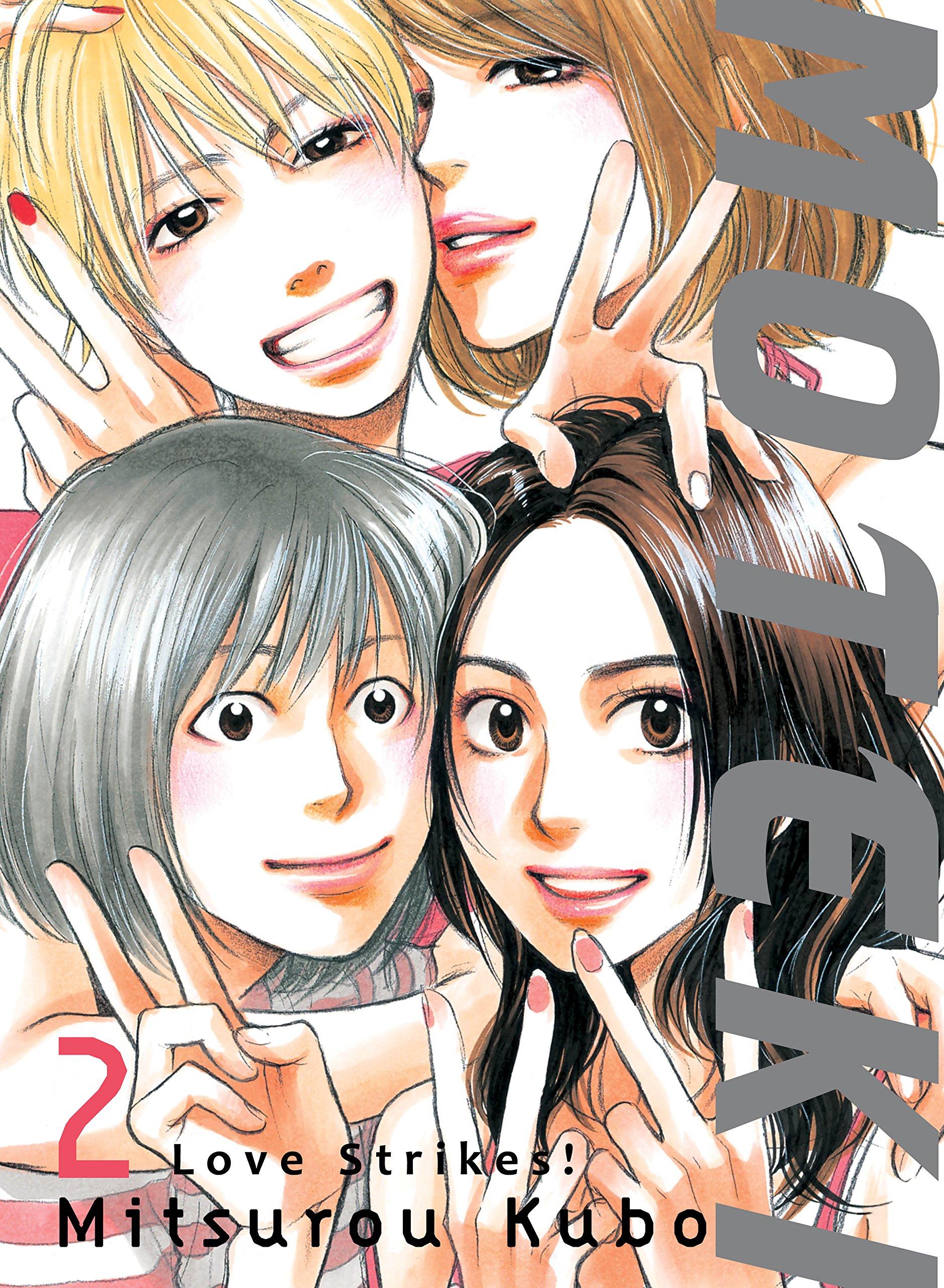 Moteki, 2: Love Strikes! PDF