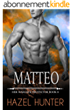Matteo (Book 8 of Her Warlock Protector): A Steamy Paranormal Romance (English Edition)