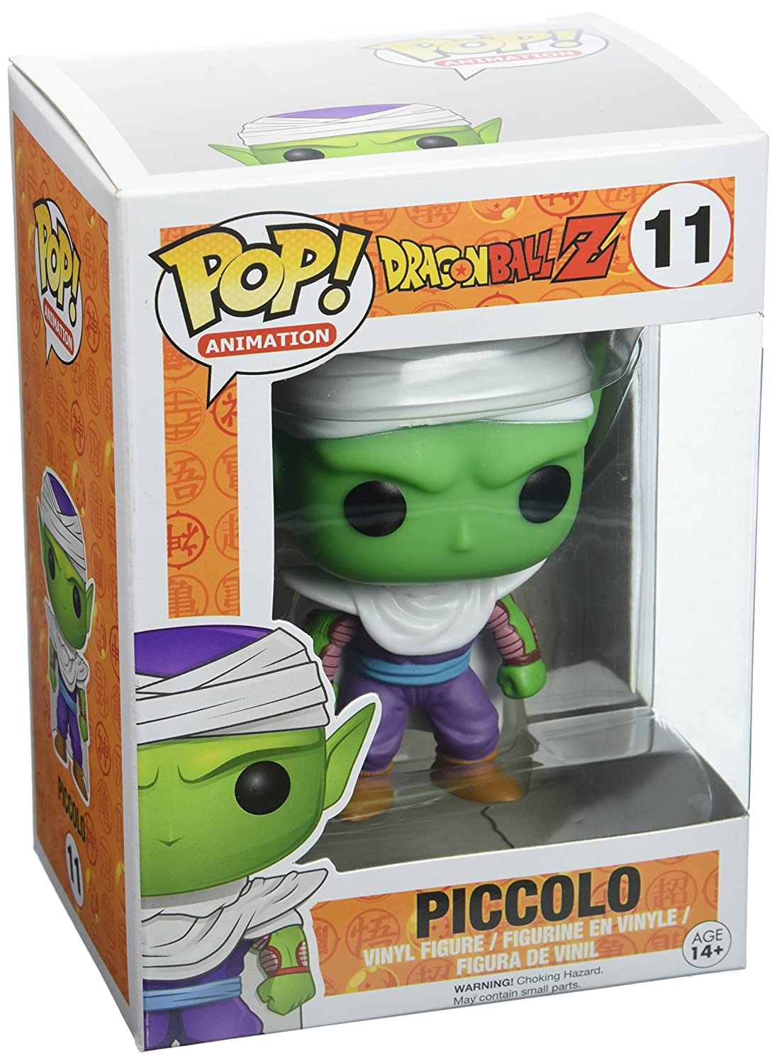 Funko POP Anime Dragonball Z Piccolo Action Figure