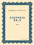 交響曲第2番 作品36 ベートーヴェン交響曲全集