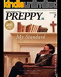 PREPPY(プレッピー) 2016年2月号[雑誌]