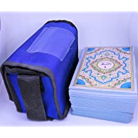 Quran 30 Para Set (Art Paper) with Pouch Bag