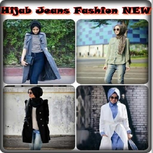 Hijab Jeans Fashion New - Arabic Hottest Women