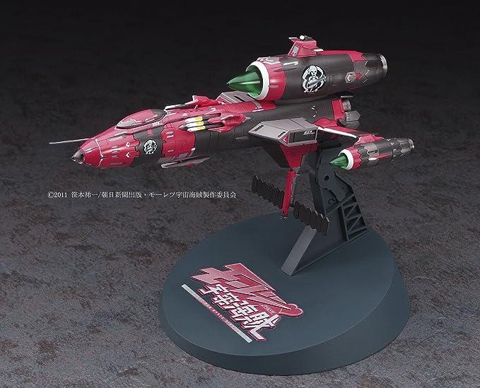 Bodacious Space Pirates Modeltoyjapan Bentenmaruplastic Space Bodacious Bentenmaruplastic Bodacious Modeltoyjapan Pirates bIy76Yfmgv