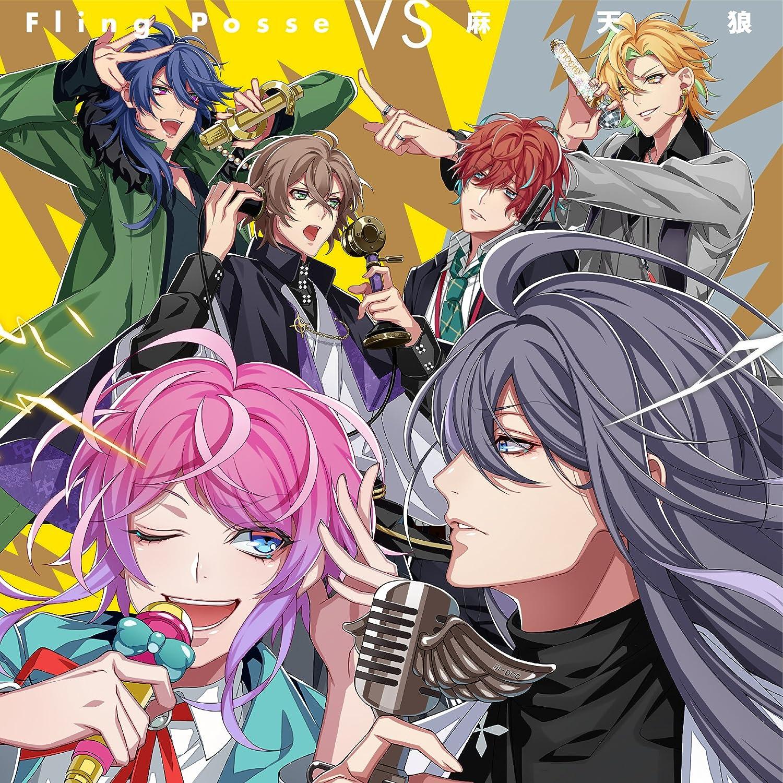Hypnosis Mic Division Rap Battle CD4 Fling Posse F.P.S.M Shibuya Japan NEW