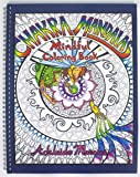 Amazon.com: Grown Up Coloring Book: 48 Mandala Relaxing
