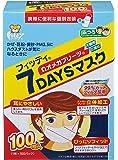 (PM2.5対応) フィッティ 7DAYSマスク ふつうサイズ ホワイト 100枚入