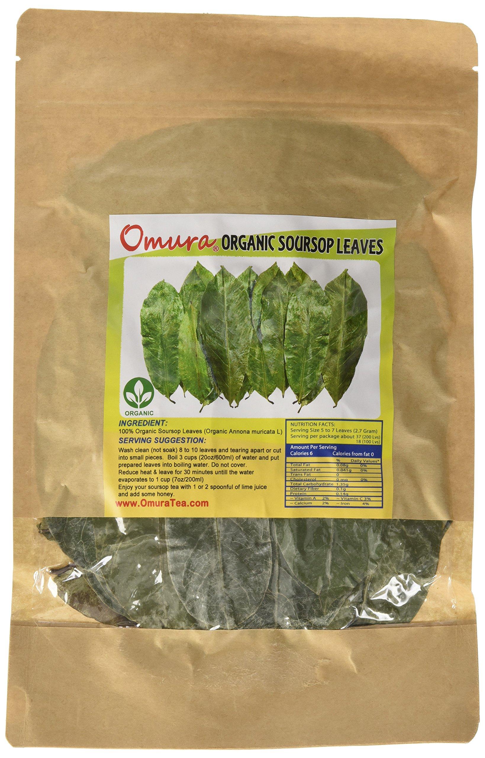 Omura ORGANIC SOURSOP Guanabana Graviola For TEA 200 LEAVES