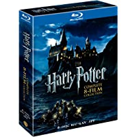 Harry Potter: The Complete 8-Film Collection on Blu-ray
