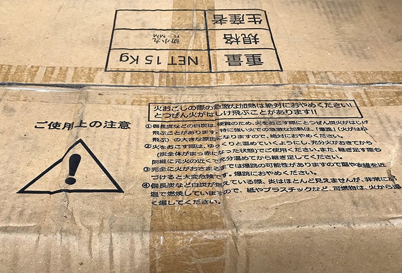 MTC Japanese Style Binchotan Hosomaru (Skinny Charcoal) 備長炭 White Charcoal 33 Lb. / 15 Kg. Professional & Restaurant Grade! by MTC (Image #3)