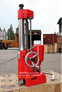 Amazon com: Cylinder Boring Machine For Reboring Engine Cylinders
