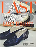 LAST issue 10―男の靴雑誌 リラックス、またはクラシックな旬の靴。 (東京カレンダーMOOKS)