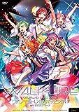 """LIVE2018""""ワルキューレは裏切らない""""at 横浜アリーナ <Day-1> (DVD)"""