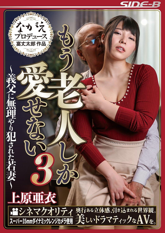 interesting. japanese bukkake cum facial 50 shot does not