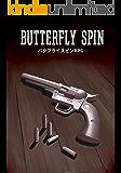 バタフライスピンRPG ルールブック 1.5改訂版
