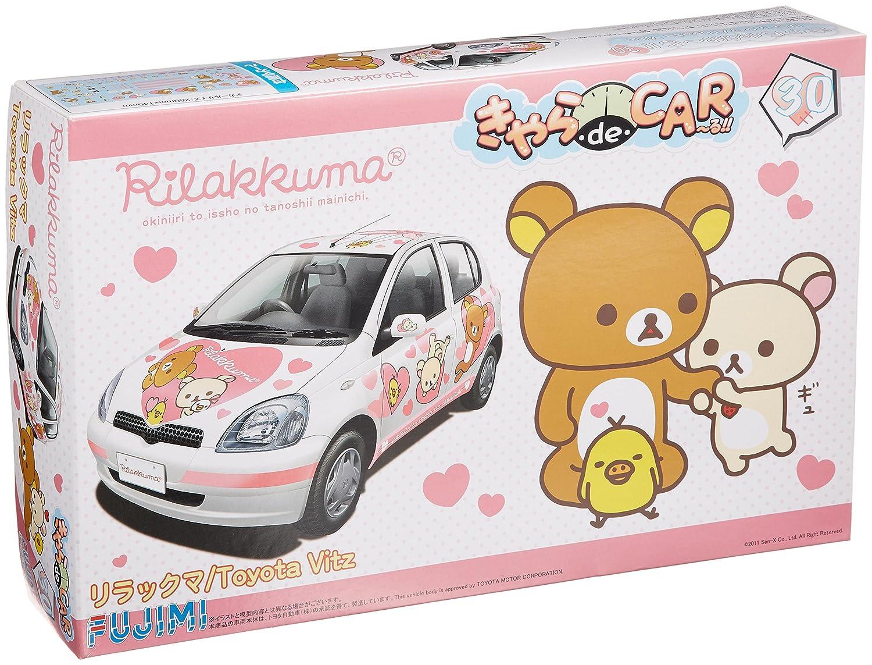 Toyota Vitz [Rilakkuma] (Plastic model) (japan import)
