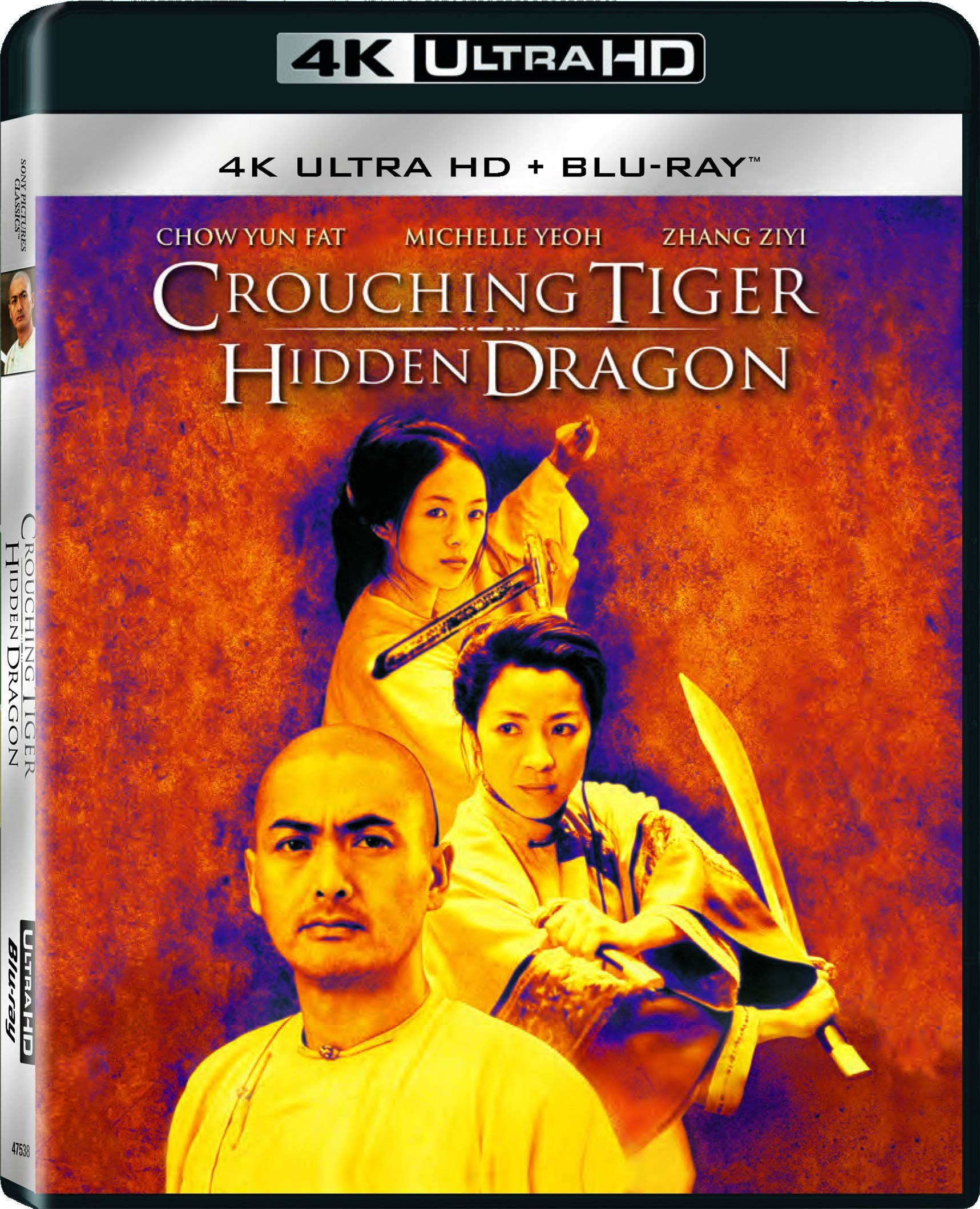 4K Blu-ray : Crouching Tiger, Hidden Dragon (With Blu-Ray, Ultraviolet Digital Copy, 4K Mastering, Widescreen, Dubbed)
