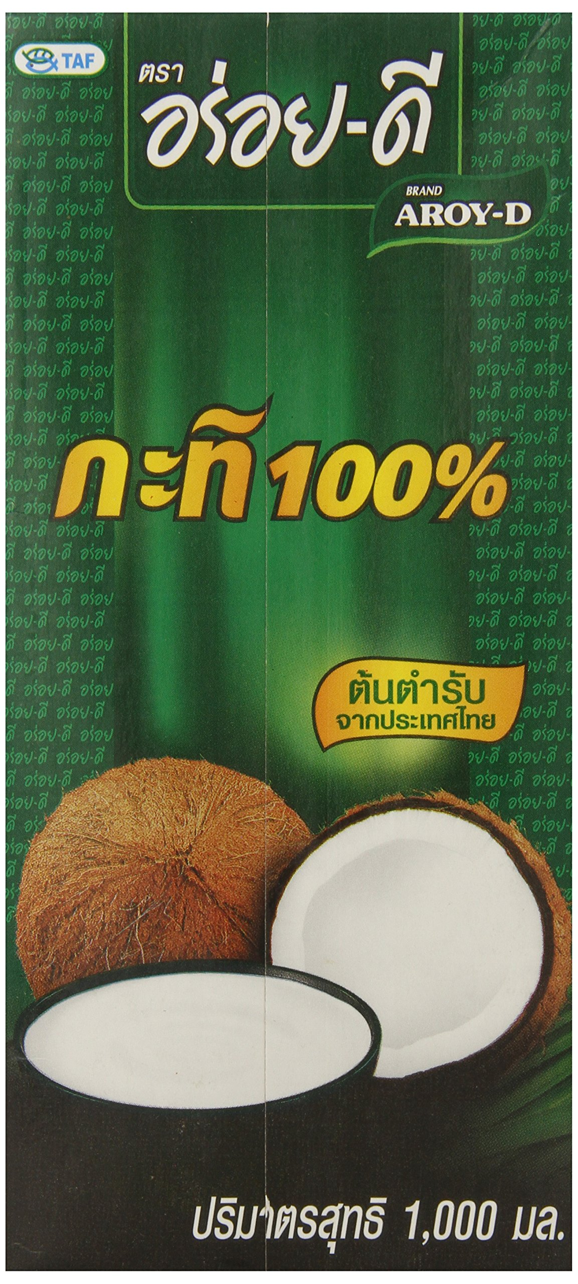 AROY-D 100% Coconut Milk - 33.8 oz packages (3-pack) by Aroy-D (Image #4)