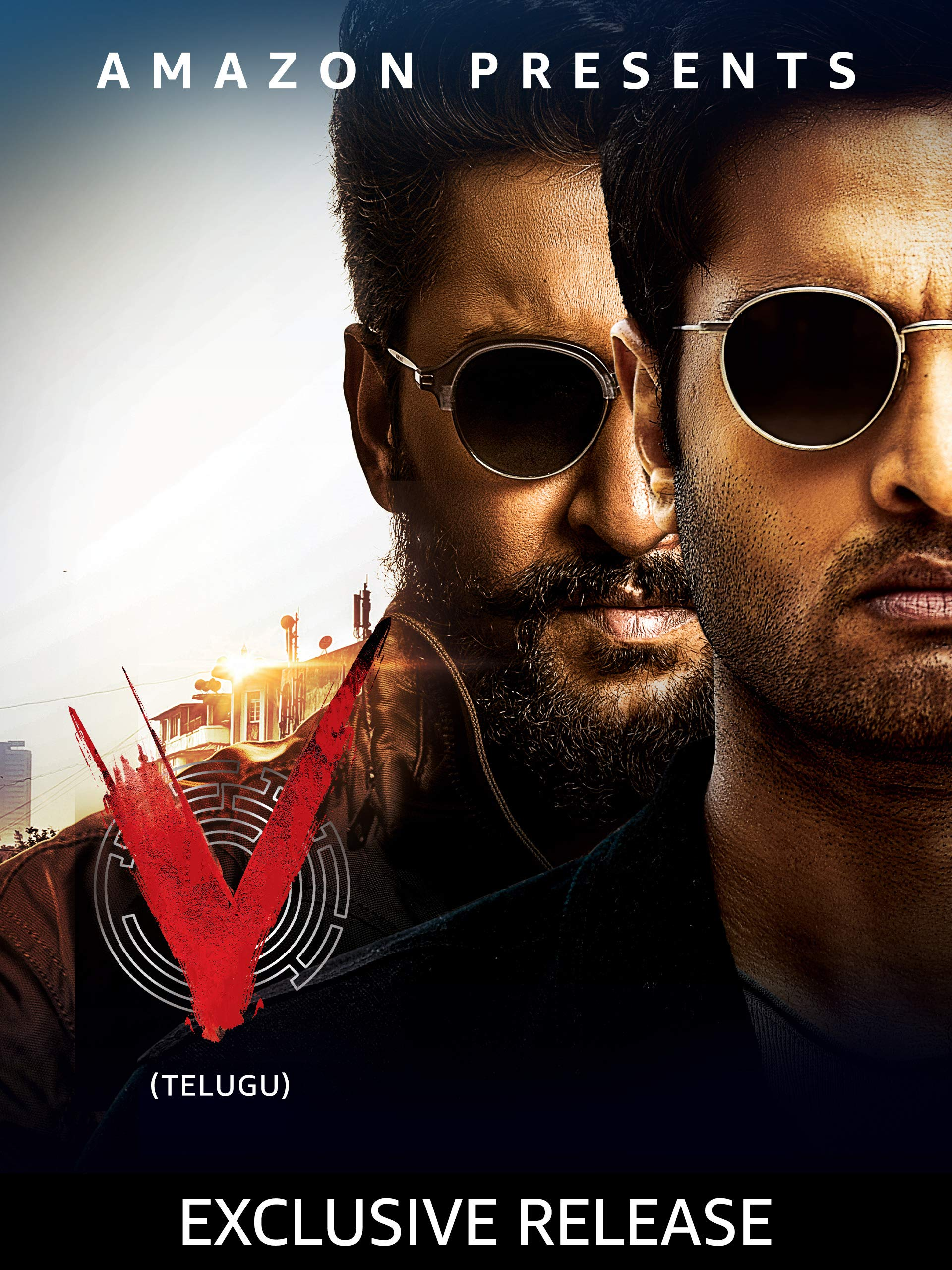 Watch V (Telugu) | Prime Video