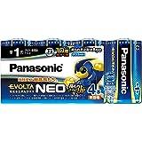 パナソニック エボルタNEO 単1形アルカリ乾電池 4本パック LR20NJ/4SW