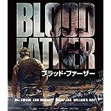 ブラッド・ファーザー スペシャル・プライス [Blu-ray]