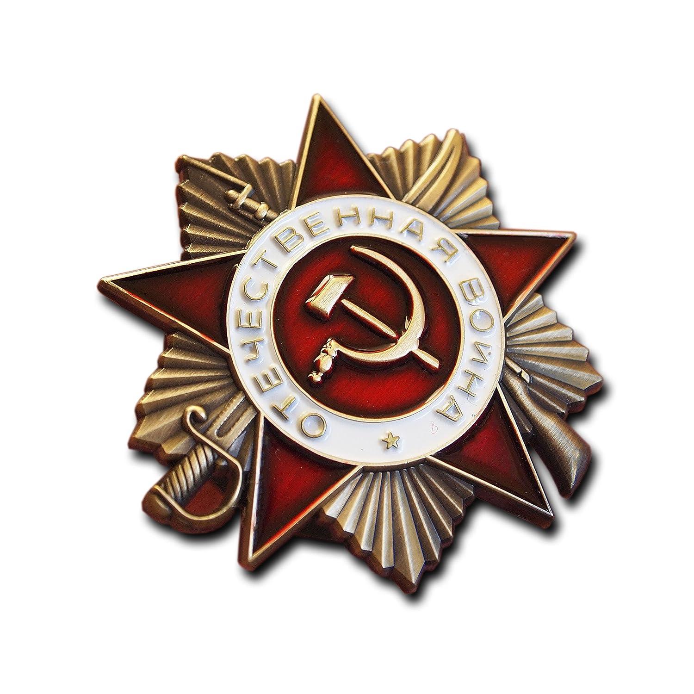 Decoración de orden de la Guerra Patria ruso insignia Militar Soviética URSS Repro Trikoty