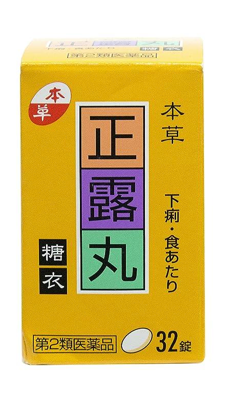 時制横日付【第2類医薬品】ストッパ下痢止めEX 24錠 ×5