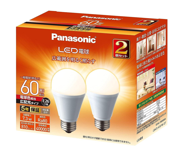 パナソニック LED電球 口金直径26mm 電球60W形相当 電球色相当(7.3W) 一般電球・広配光タイプ 2個入り 密閉形器具対応 LDA7LGEW2T